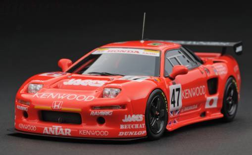 Toyota Of Orange >> HPI-models Honda NSX